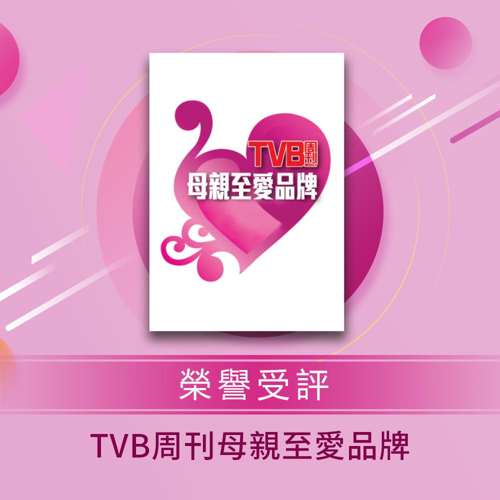 TVB週刊頒發「母親至愛品牌獎」