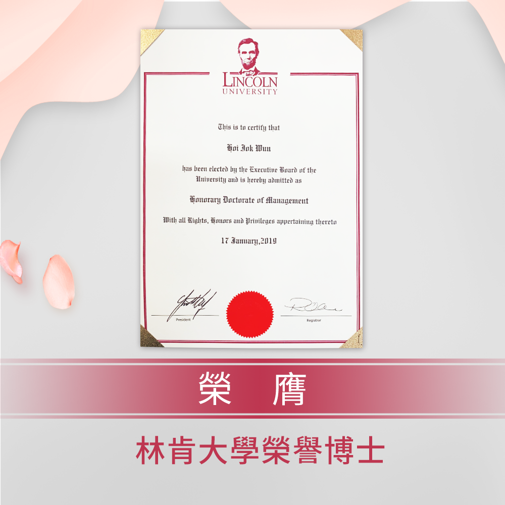 G2Beauty创始人许玉焕荣膺林肯大学荣誉管理博士