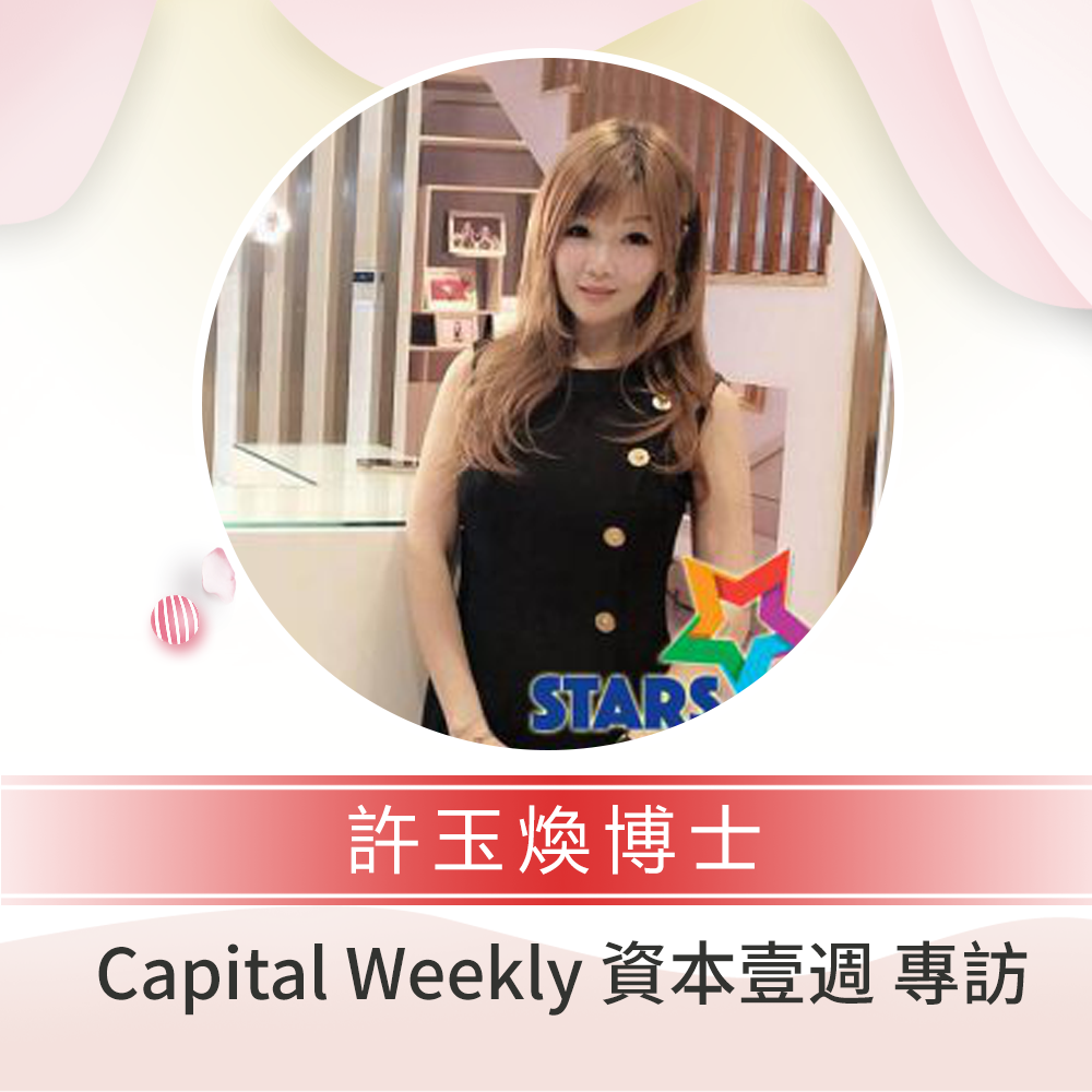 Capital Weekly 資本壹週 Issue 709