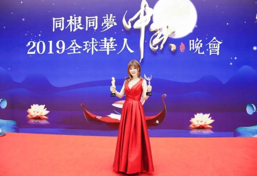G2時尚美容集團創辦人許玉煥獲獎圖