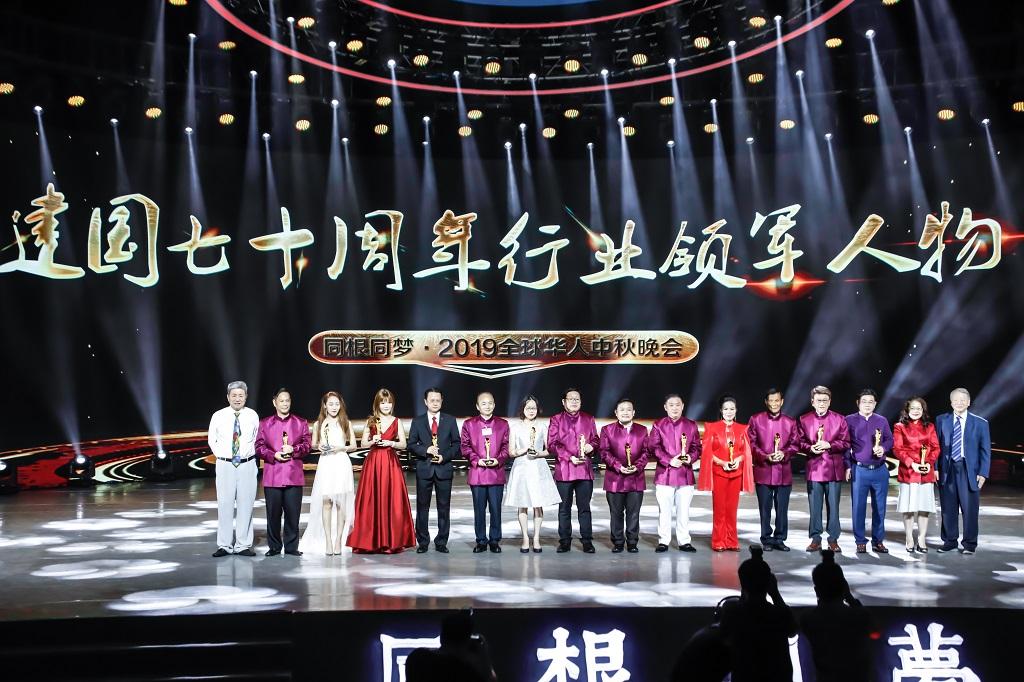 許玉煥(左三)和來自全球優秀企業家上臺領獎