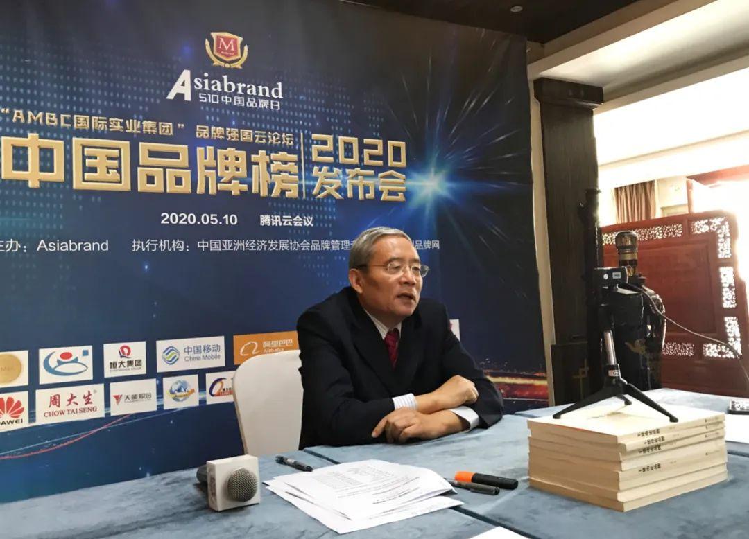 國家發改委《宏觀經濟管理》原主編、研究員宋承敏在主會場發表主題演講